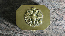 Russian Imperial Double Headed Eagle Embossed Brass Tea Box Russia Circa 1890