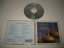 RUSSO PLAIN CHANT/PATRIARCALE CORO OF MOSCA(OPUS/OPS 30-79)CD ALBUM