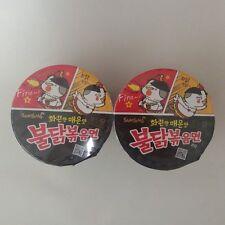 Samyang Korean Popular Buldak Bokeum Ramyun 105g 2Pcs Spicy Noodle Instant Food