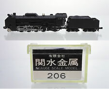 KATO N SCALE 206  JAPAN RAILWAY 2-8-2 D-51 STEAM ENGINE  UNDERCOATED