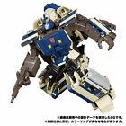 PSL Takara Tomy Transformer MPG-01 Trainbot Shouki Action Figure Limited Japan