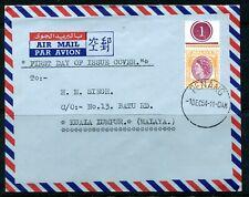 Malaya Penang 1954 QEII 25c Value Air Mail FDC