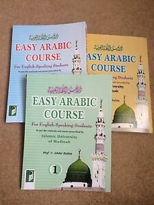Easy Arabic Course For English Speaking Students Prof V Abdur Rahim