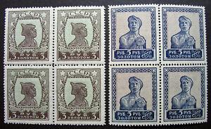 Russia 1925-1927 #304-325 MNH OG Russian Definitive Perf Block Set $3,625.00!!