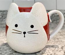 Starbucks 2020 Lunar New Year of the Rat Coffee Tea Mouse Mug Cup 14 fl oz ☆NEW☆