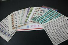 CKStamps : Lovely Mint NH US Sheets Stamps Collection ( Face Value $87.00 )