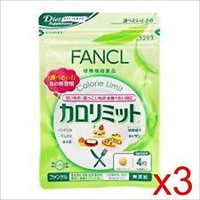 FANCL Calorie Limit 120 Tablet X 3p From Japan