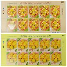 2018 Thai stamps in Auspicious Thai sweets series,Happy New Year,Full sheet,2 Pc
