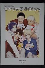 JAPAN NEW Sanrio Boys Diary: First Official Photo Book