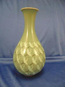 """Vintage Vase Korean Flying Cranes birds green ceramic 7 1/2"""" Celadon Crackle Art"""