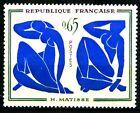 France 1961 Yvert n° 1320 neuf ** 1er choix