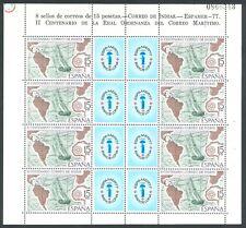 ESPAÑA 1977 - MINIPLIEGO ESPAMER 77 - Ed. MP 1 - NUEVO SIN FIJASELLOS - MNH