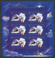 Russia 2006 Ship/Base/Penguins/Antarctic/Polar/Birds/Nature 6v sht (n26773)