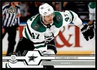2019-20 UD Series 1 Base #144 Alexander Radulov - Dallas Stars