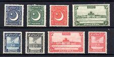 More details for pakistan 1949 redrawn set mint lhm sg44-51 ws18777
