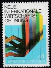 Vereinte Nationen - Wien postfris 1980 MNH 7 - Economische Orde