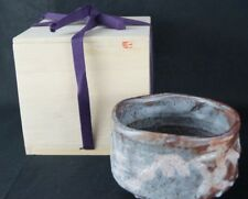 Handgetöpferte Japanische Teeschale Chawan Shino Keramik Japan tea bowl 4673