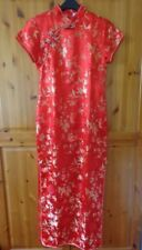 Unbranded Women's Cheongsam/Qipao with Embroidered