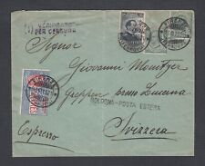 ITALY 1915 WWI CENSORED EXPRESS COVER FIRENZE FLORENCE TO GREPPEN SWITZERLAND
