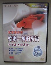 Good TV Chinese Television Drama Series The Wedding DVD