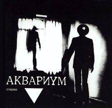 Akvarium ‎– Boris Grebenscikov  (CD)  Аквариум Triarij 1994  Original edition