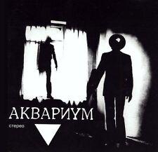 Akvarium – Boris Grebenscikov  (CD)  Аквариум Triarij 1994  Original edition