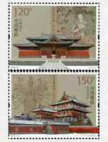 China Stamp-2016-16 正定隆興寺-Longxing Monastery In Zhengding StampS