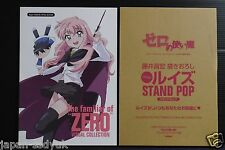 "JAPAN Familiar of Zero / Zero no Tsukaima ""Visual Collection"" (with Stand POP)"