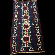 Hand Knotted Anatolian Rug(Kilim) from Van Region of Turkey