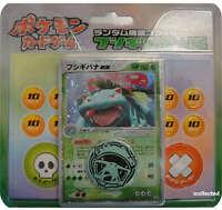 Venusaur EX Holo Pokemon Card Japanese Half Deck