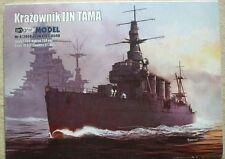 1/200 scale Japanese cruiser TAMA -Paper Card Model