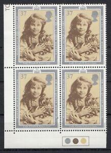 (84831) GB MNH Traffic Light Block 37p Queen Mother 90th Birthday 1990