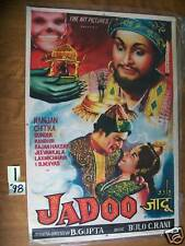 Vintage Bollywood Poster: Fine Art Pictures JADOO