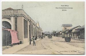 POST OFFICE,STREET SCENE~BERIA,MOZAMBIQUE,SOUTH AFRICA~RUA-CONSEITHEIRO-ENNES