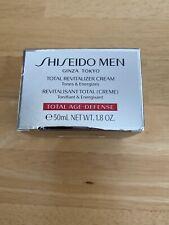Shiseido Men Total Revitalizer Cream 50ml / 1.8oz Brand New! Sealed In Box!