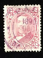 HAWAII: USED #38 PAIA MAUI SOTN YEAR DATE CANCEL DATE INVERTED