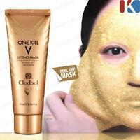 CLEDBEL Super Amazing Ultra Power Face Lift Program 24K Gold Lifting Mask 70ml