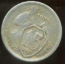 RUSSIE   15 kopek   1931  ( 1 )
