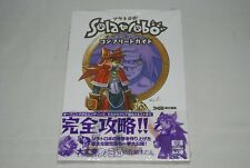 [ NEW ] Solatorobo: Red the Hunter Official Guide Book Japan import Sealed