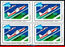 1823 BRAZIL 1982 AVIATION INDUSTRY DAY, EMBRAER, PLANES, MI# 1930, BLOCK MNH