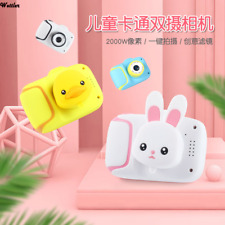 Childrens Kids Camera Cute Educational Toy Photography Baby Birthday Gift