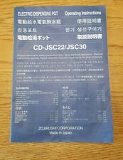 Zojirushi Electric CD-JSC22 INSTRUCTIONS MANUAL English Japanese Chinese Korean