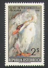 Austria 1967 Swan/Birds/Nature/Tapestry/Art/Craft/Textiles/Sewing 1v (n34375)