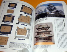 Japanese Castle building  with illustrated book from japan rare #0106