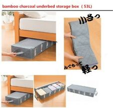Hot 53L Storage Bag Organizer Bamboo Charcoal Box Quilt Clothes Blanket Underbed