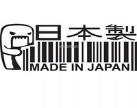 DOMO MADE IN JAPAN Funny Car Sticker JDM DRIFT Barcode Sticker Vinyl Decal