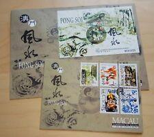 1997 Macau Feng Shui Stamp + Souvenir Sheet S/S FDC 澳门风水邮票+小型张首日封