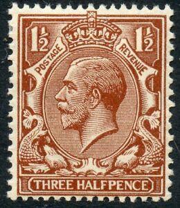 1919 1½d chocolate wmk Royal C unused o.g. Spec No N18(7).
