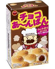 Choco Anpan 44g Japanese Chocolate bite sized bread Snack candy /BOURBON