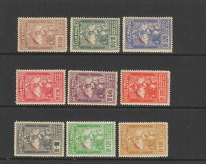 Venezuela 1944 Baseball set MNH . SG 688- 696
